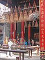 Temple taoïste de Thiên Hậu (Hô Chi Minh-Ville) (6697758745).jpg
