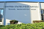 Tenino, WA - Post office 02.jpg
