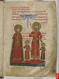 The Family of Ivan Alexander.