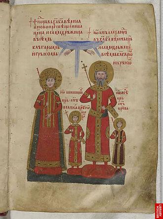 Bulgarian literature - The Tetraevangelia of Ivan Alexander (1355-1356)