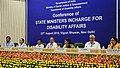 Thaawar Chand Gehlot addressing the conference of the States Ministers of Welfare related to matters dealing with Persons with Disability, in New Delhi. The Minister of State for Social Justice and Empowerment.jpg