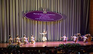 Thailand Cultural Centre - Thailand Cultural Centre