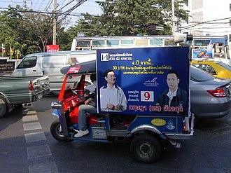 2005 Thai general election - Promotion for Thaksin Shinawatra and his party on a Bangkok tuk-tuk (taxi)