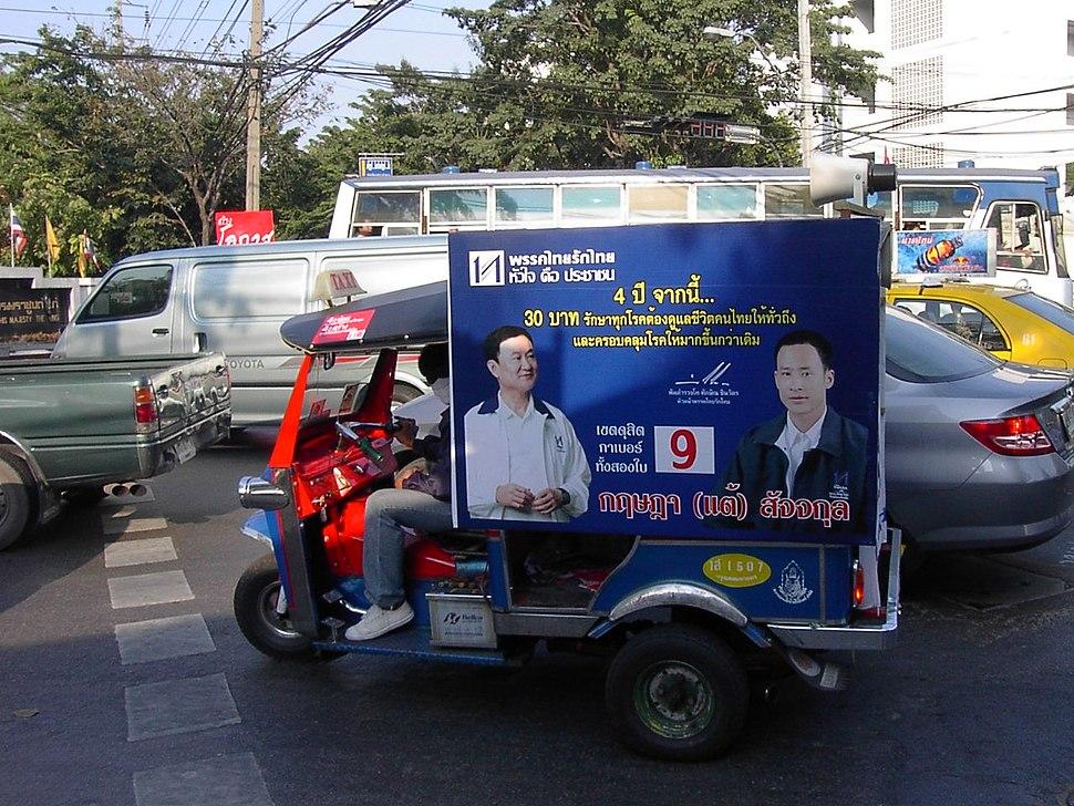 Thaksintuktuk