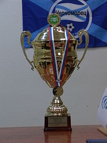 The 2011 Cup.JPG