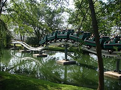 The Dragon at Adventureland, Des Moines.jpg