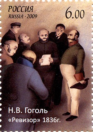 "The Government Inspector - A stamp depicting ""The Government Inspector"", from the souvenir sheet of Russia devoted to the 200th birth anniversary of Nikolay V. Gogol, 2009"