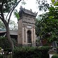 The Great Mosque of Xi'an - panoramio.jpg