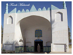 The Holy Tomb of Hazrat Syed Muhammad Mahdi Mau'ood