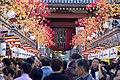 The Kaminarimon at Asakusa; November 2008.jpg