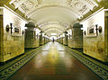 The Oktyabrskaya Station Interior.jpg
