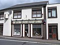The Perfect Gift, Coalisland - geograph.org.uk - 1413388.jpg