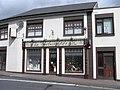 The Perfect Gift, Coalisland - geograph.org.uk - 1413388.jpg