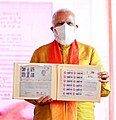 The Prime Minister, Shri Narendra Modi releasing the Commemorative Postage Stamp, at the foundation stone laying ceremony of 'Shree Ram Janmabhoomi Mandir', in Ayodhya, Uttar Pradesh on August 05, 2020.jpg