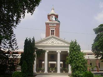 Pakistan Railways - Pakistan Railway Academy Walton, Lahore