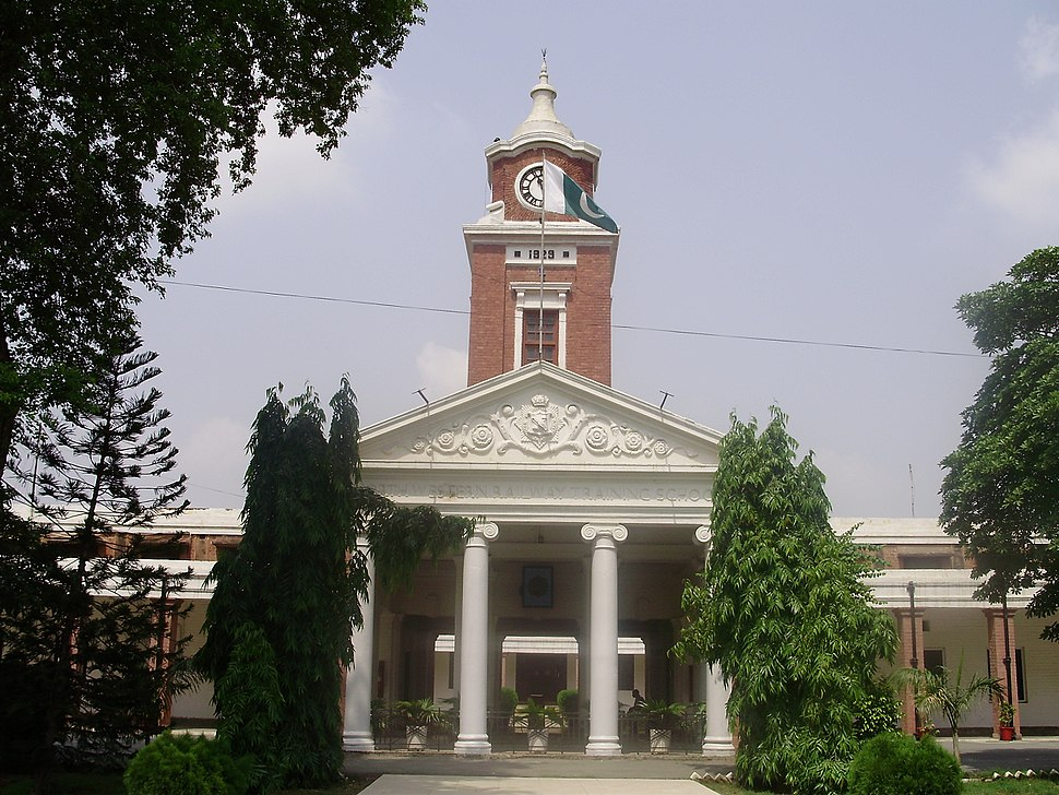 The Railway Academy - Walton - Lahore - Pakistan