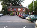 The Royal Oak Inn, Handcross - geograph.org.uk - 49513.jpg