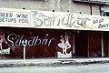 The Sandbar Club Corpus Christi.jpg