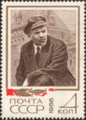 The Soviet Union 1968 CPA 3626 stamp (Lenin in Peaked Cap in Red Square, Moscow (1919.05.25)).png