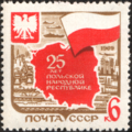 The Soviet Union 1969 CPA 3768 stamp (Polish Map, Flag and Arms).png