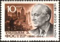 The Soviet Union 1971 CPA 4066I stamp (CPA 4066 with incorrect death date 1964).png