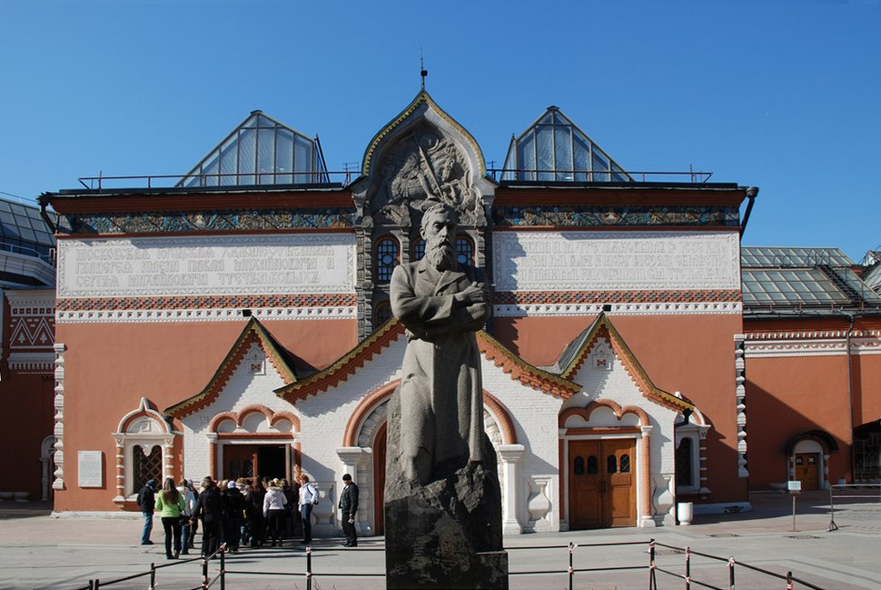 The State Tretyakov Gallery