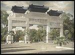 The Stone Pailou (Gateway) in Zhongshan Park (6025234158).jpg