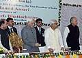 The Vice President, Mohammad Hamid Ansari unveiling the foundation stone of Haj Tower- Cum-Empowerment Centre in Kolkata on January 19, 2008.jpg