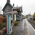 Ticket machine on Caersws railway station (geograph 5489028).jpg