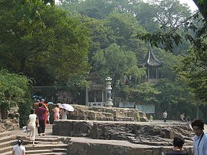 Tiger Hill, Suzhou - Image: Tiger Hill Suzhou 2004 07 25