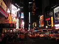 Times Square (8402754785).jpg