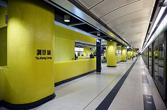 Tiu Keng Leng station - Platform 2