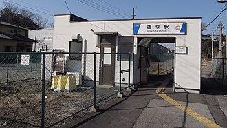 Shinozuka Station - Shinozuka Station in December 2014