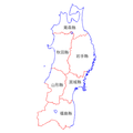 Tohoku Region Administration Map TC.png