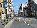 Tokyotodo 313 Arakawa Word 1.jpg