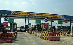 Toll gate on Vijayawada - Hyderabad highway near Nandigama Keesara