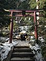 Torii of Futara Holy Spring near Nikko Futarasan Shrine.jpg