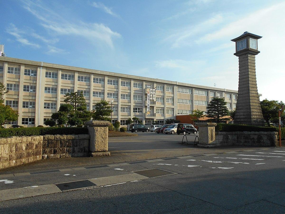 富山北部高等学校
