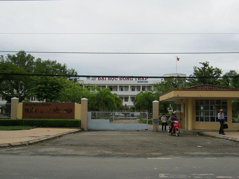 Tập tin:Trường Đại học Đồng Tháp.jpg