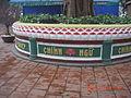 Trấn Quốc Pagoda9.JPG