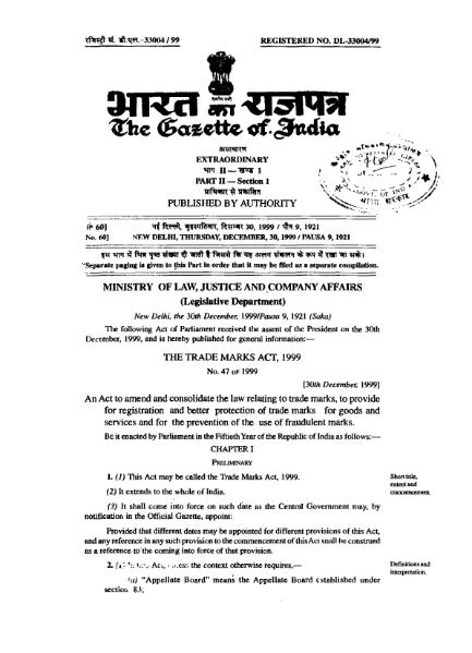 File:Trade Marks Act (India), 1999.djvu