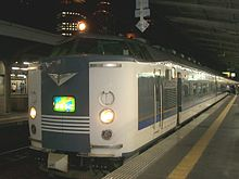 Reliveried 583 series on a Kitaguni service in August 2005