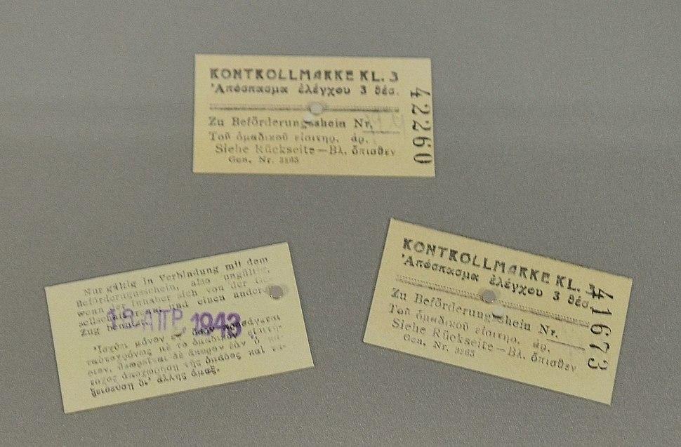 Train tickets of Greek Jews Auchwitz-Birkenau Museum