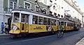 Tram Jam (45061181585).jpg