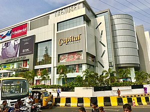 Vijayawada - Trendset Mall near Benz Circle