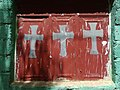 Trinity of Crosses on Window - Axum (Aksum) - Ethiopia (8701105839).jpg