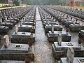 Truong Son National Cemetery - panoramio (1).jpg