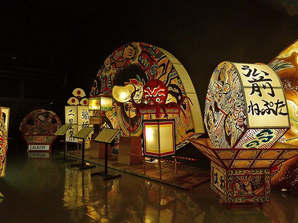 Tsugaru-han Neputa-mura , 津軽藩ねぷた村 - panoramio (4)