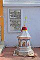 Tulsi Mancha - Melai Chandi Mandir Complex - Amta - Howrah 2015-11-15 7016.JPG