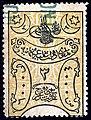 Turkey 1879 Sul4571.jpg